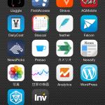 2014年10月のiPhoneホーム画面