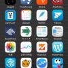 2014年11月のiPhoneホーム画面 変な顔のアイコン達