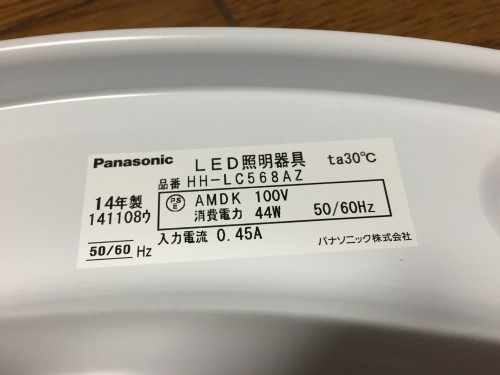 IMG_4358.JPG