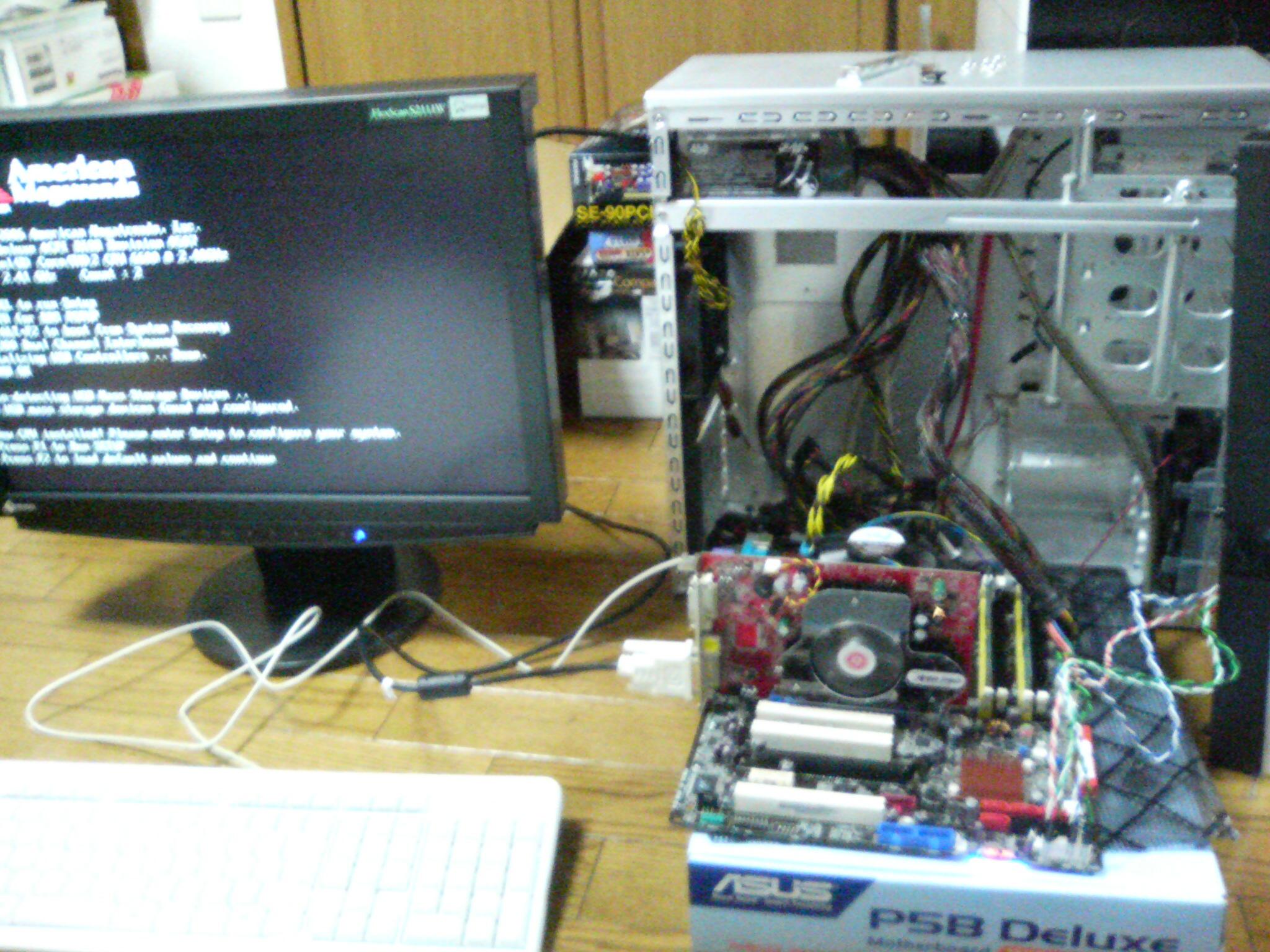 初代自作PC
