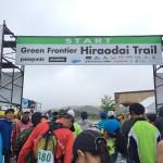 北九州・平尾台トレイルランニングレース2015エントリー完了!