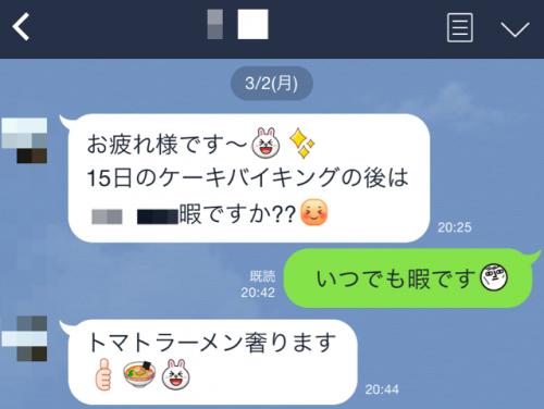 IMG_6033