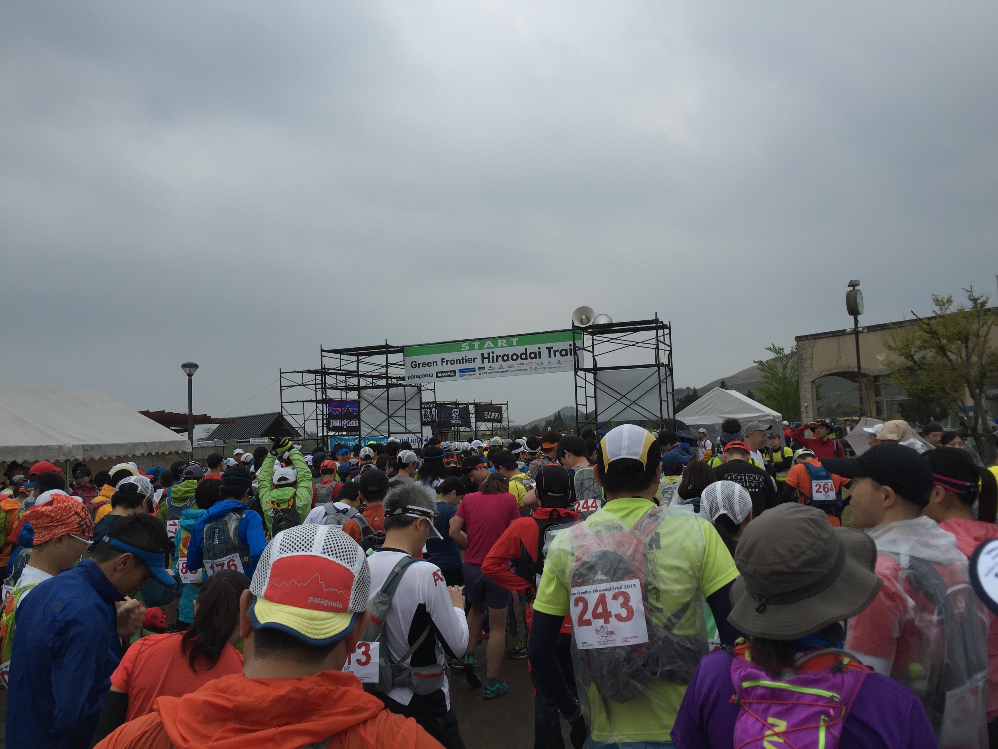 北九州・平尾台トレイルランニングレース2015。雨でコース短縮だと!?