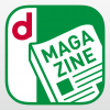 自宅で雑誌読み放題。dマガジンに課金。