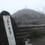 TG-860持って高千穂峰登山。ガスのため性能発揮できず