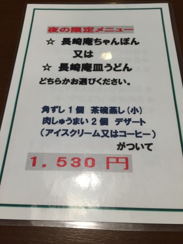 IMG_7519