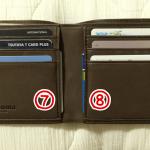 abrAsus小さい財布をやめて普通の二つ折り財布にしました
