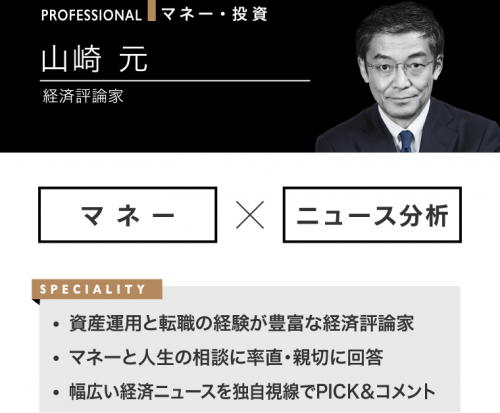 yamazaki_r