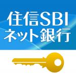 【解決方法】住信SBIネット銀行のスマート認証で振込できない!?