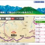 「ヤマプラ」で作成した地図を「FieldAccess2」で読み込み。登山地図最強の組み合わせが完成