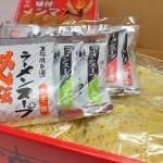 【ふるさと納税】北海道栗山町からみそ・しお・しょうゆの生らーめんセット到着!