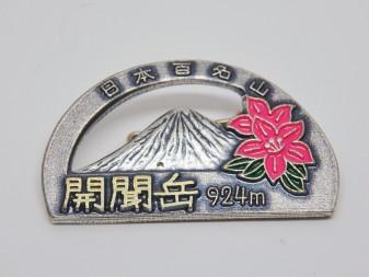 BPZE6650