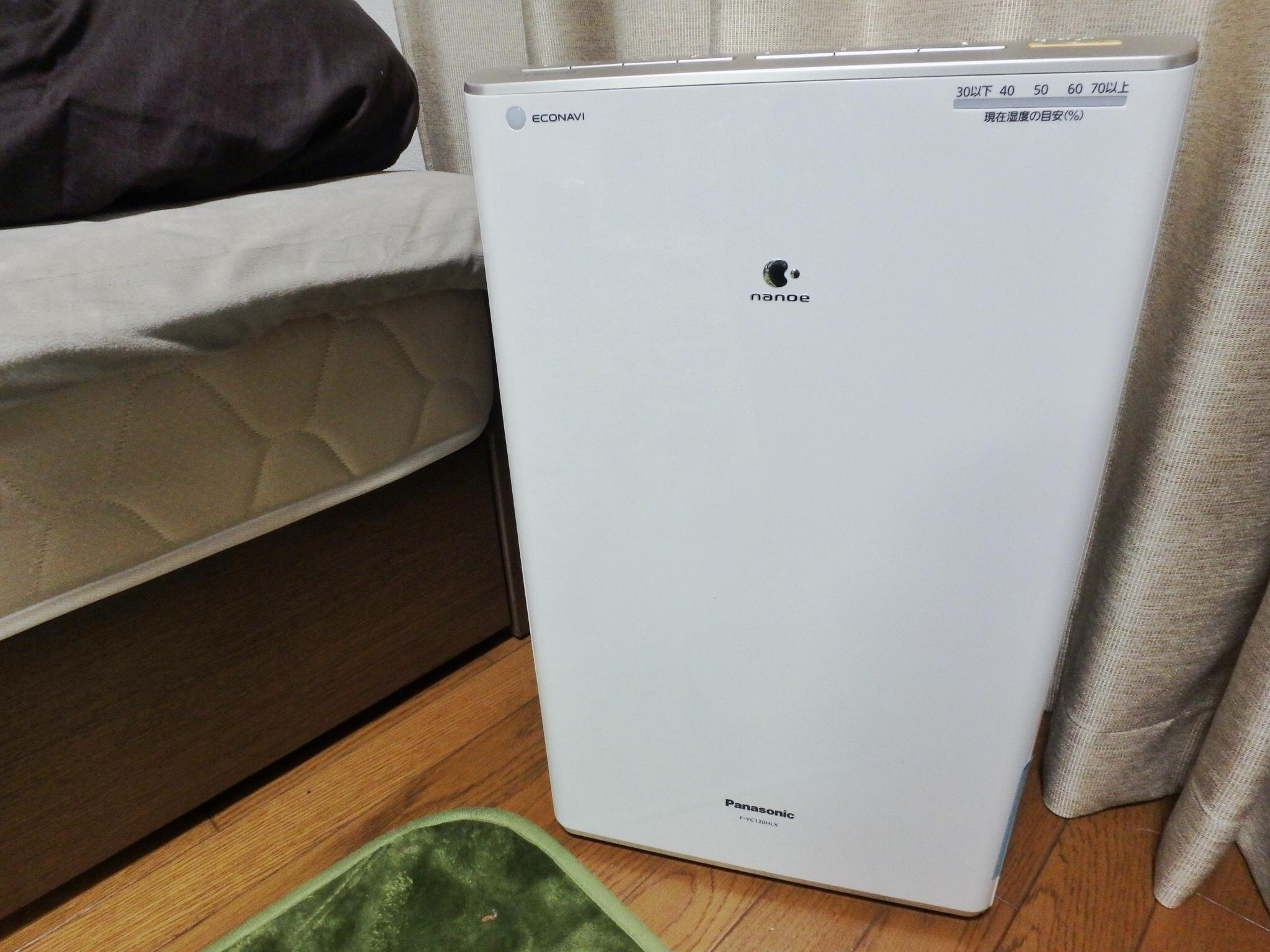 桜島県民は冬でも除湿機必須なんです。 ハイブリッド式衣類乾燥除湿機購入しました