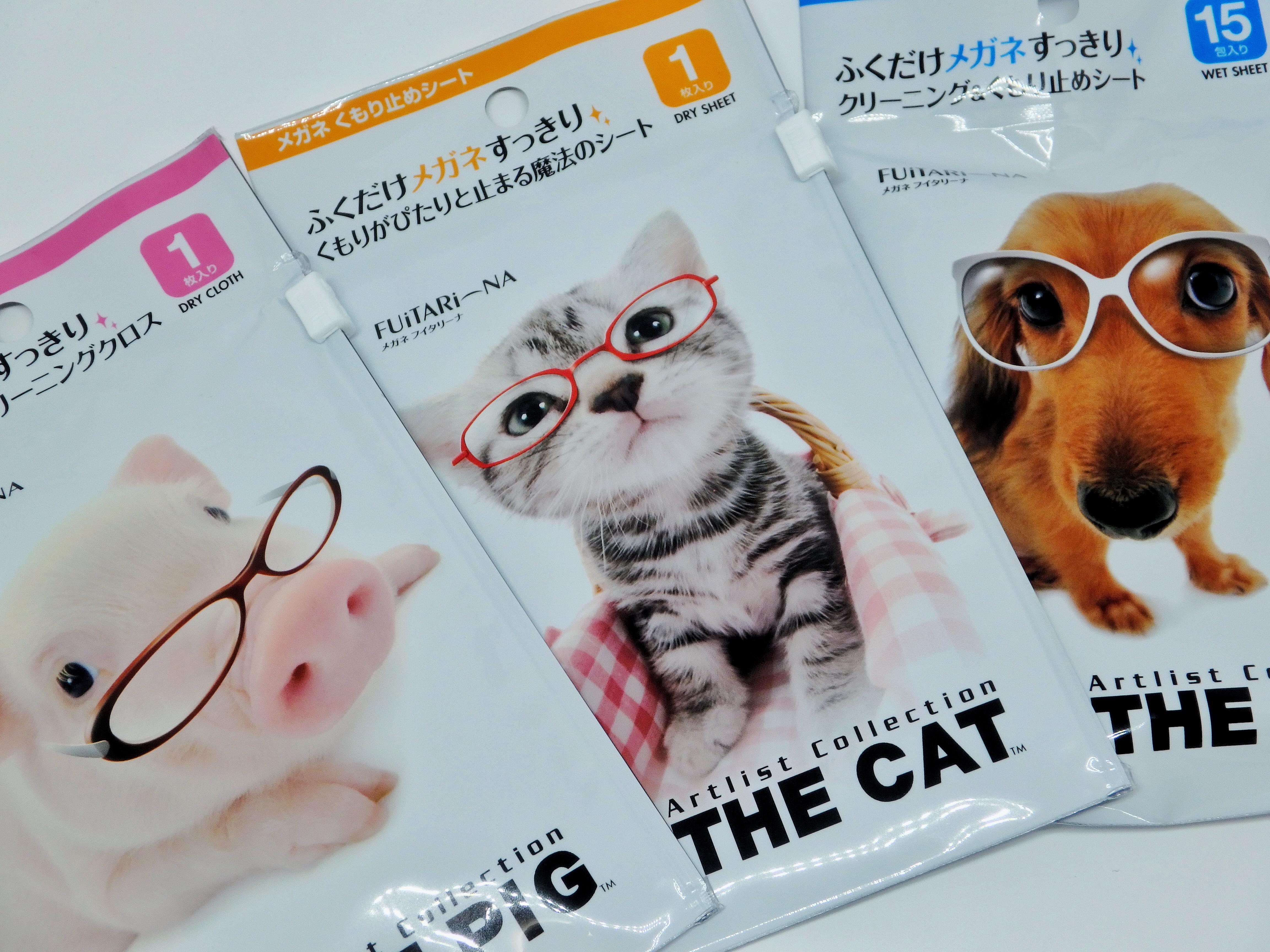 全てのメガネ男子とメガネ女子に贈るメガネのお手入れ決定版!