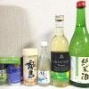 参加賞にお酒たくさん。九州トレイルランニング