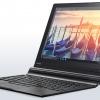 たくさんあるLenovoのクーポン。いったいどれを使えばいいんだ? Thinkpad X1 Tablet購入記