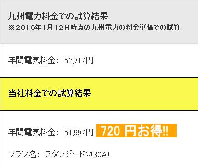 2016-05-22_11h58_53