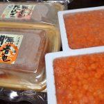 【ふるさと納税】北海道寿都町からやってきた海の幸3点セット