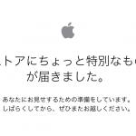 iPhone7予約完了!購入の決め手はコレだ!
