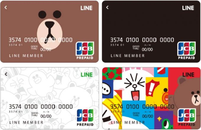 line_pay_card_4designs-png