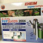 水槽用フィルターアクアコンパクト2004を求めて