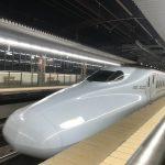 定期代○○○○○○円の新幹線通勤始めました